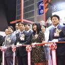 Agriculture, Forestry and Fisheries Minister Ken Saito (front, third from left) attends the opening ceremony of the Japan pavilion at Food Expo 2018 in Hong Kong on Thursday.