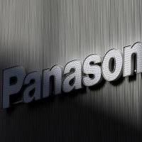 Panasonic to move U.K. headquarters to Amsterdam over Brexit fears