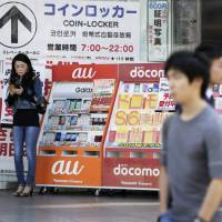 What would a 40% cut to phone bills mean for Japan's mobile carriers?