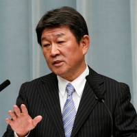Motegi hints that Japan asked U.S. for exemption from planned auto tariffs