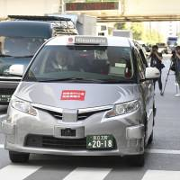 Autonomous taxi trials carrying passengers begin in Tokyo