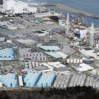 Tepco to move up measures against tsunami from Kuril Trench quake