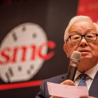 Morris Chang, chairman and founder of Taiwan Semiconductor Manufacturing Co., speaks at the company's shareholders' meeting in Hsinchu, Taiwan, in 2015. | BLOOMBERG