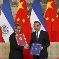 U.S. and China trade barbs after El Salvador cuts Taiwan ties