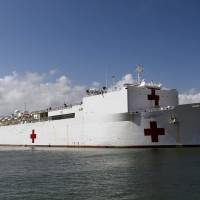 U.S. Navy hospital ship Colombia-bound to help in Venezuela humanitarian crisis