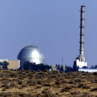 At Dimona reactor, Netanyahu warns Israel's foes they risk ruin