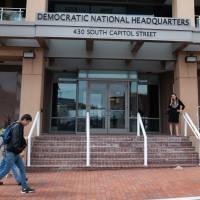 DNC says it thwarted hacking attempt on its voter database
