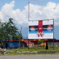 A poster celebrating the 14th anniversary of Abkhazian separatists' victory in a conflict with central government forces stands at the border with the rest of Georgia on June 10, 2008. | BLOOMBERG NEWS