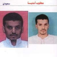 A handout picture combo released by the Yemeni interior ministry in April 2009 shows suspected Yemen-based Saudi al-Qaida expert Ibrahim Hassan al-Asiri. The master al-Qaida bomb maker who hid out for years in Yemen while developing hard-to-detect explosives is believed to have been killed last year, a U.S. official told AFP on Tuesday. | YEMENI INTERIOR MINISTRY / VIA AFP-JIJI