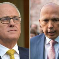 Australian Parliament shut down in crisis over Turnbull's leadership