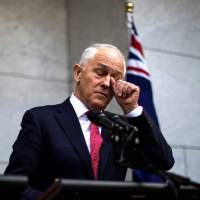 Australia's Prime Minister Malcolm Turnbull pauses during a news conference in Canberra on Tuesday. | AFP-JIJI