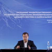 Russian Prime Minister Dmitry Medvedev speaks during a meeting in the Kamchatka Peninsula region of the Russian Far East on Friday. | AP