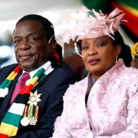 Emmerson Mnangagwa inaugurated as Zimbabwean president after disputed vote