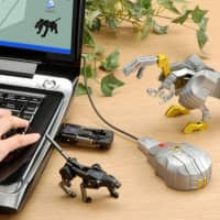 USB sticks and mouses transform into 'giant' robots
