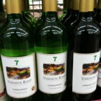 Yosemite Road, 7-11's new discount wine label