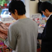 Manga are still popular, but are losing out to cell phones and the internet