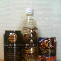 Left to right: Sapporo's Chocolat Brewery Bitter beer, Suntory's Chocolate Sparkling soda and Asahi's Chocolat Cocktail