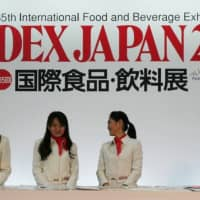 The reception crew of Foodex Japan 2010