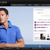 Anyone for polo? Big discounts on Ralph Lauren available