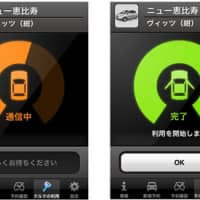 Car-sharing iPhone apps unlock potential