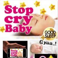 Stop Baby Cry