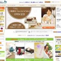 KDDI join the rapidly growing cell-phone store business