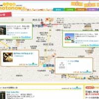 Virtual versions map out real benefits of Tokyo localities