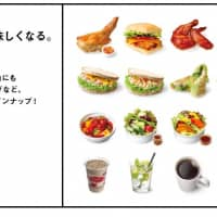 KFC goes for finger-lickin' health-conscious goodness