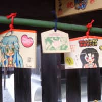 These ema at Chichibu Shrine are the work of Sugar and Salt, a blogger who is doing a pilgrimage of Japan's shrines