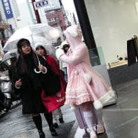 Costume changes made easy in Harajuku