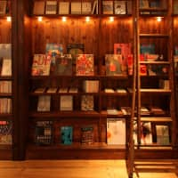It's a book corner, a lounge, a gallery: It's the recently opened Sunday Issue