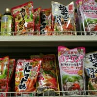 The supermarket shelves stock an ever widening variety of nabe