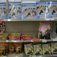 K-On! goods displayed in Lawson convenience store