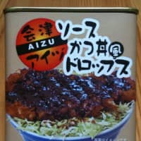 Unusual souvenirs deliver Japan in a can