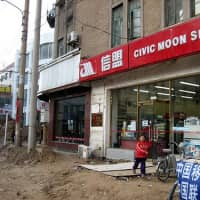A local 24-hour convenience store in the city of Shenyang,Liaoning Province.