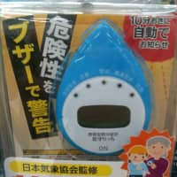 This thermometer warns the wearer when temperatures approach the heatstroke zone.