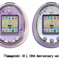 Tamagtotchi turns 15, as virtual pets continue to evolve