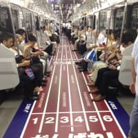 Today's J-blip: Tokyo train gets the Olympic treatment