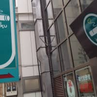 Ippuku: Tokyo's new pay-as-you-go smoking space
