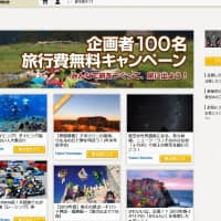 New Japanese tourists: have social network, will travel