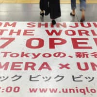 Bicqlo – Bic Camera meets Uniqlo – is here!