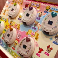 Popular in the 1990s, Tamagotchi now feature local characters from various prefectures.