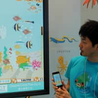 The Gyogyo Collection app, was produced by famed comedian Sakana-kun.