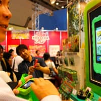 With this electronic game, friends can collect virtual beetles and do battle against one another.