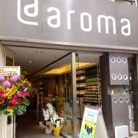 @aroma, a Japanese scent-marketing and essential oil retailer, opened its first Tokyo store in Jingumae, Shibuya, on June 29.