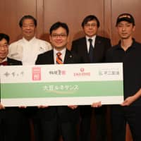 Various company reps stand proud at a news conference to launch soymilk cream