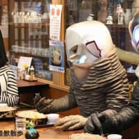 Ultraman monsters invade your travel show