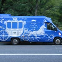 Bra-maker's Cinderella Taxis aim to deliver the perfect fit