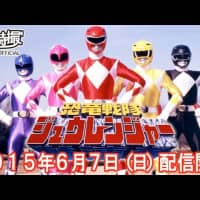 Load up YouTube because it's morphin' time!