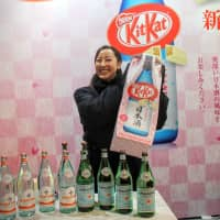 Don't eat and drive with sake-flavored Kit Kats
